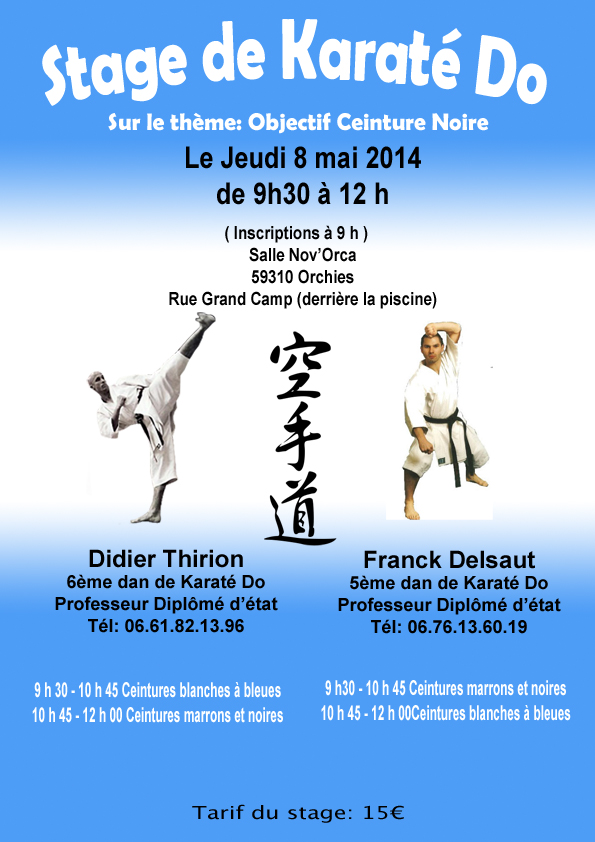 Stage-Didier-Franck