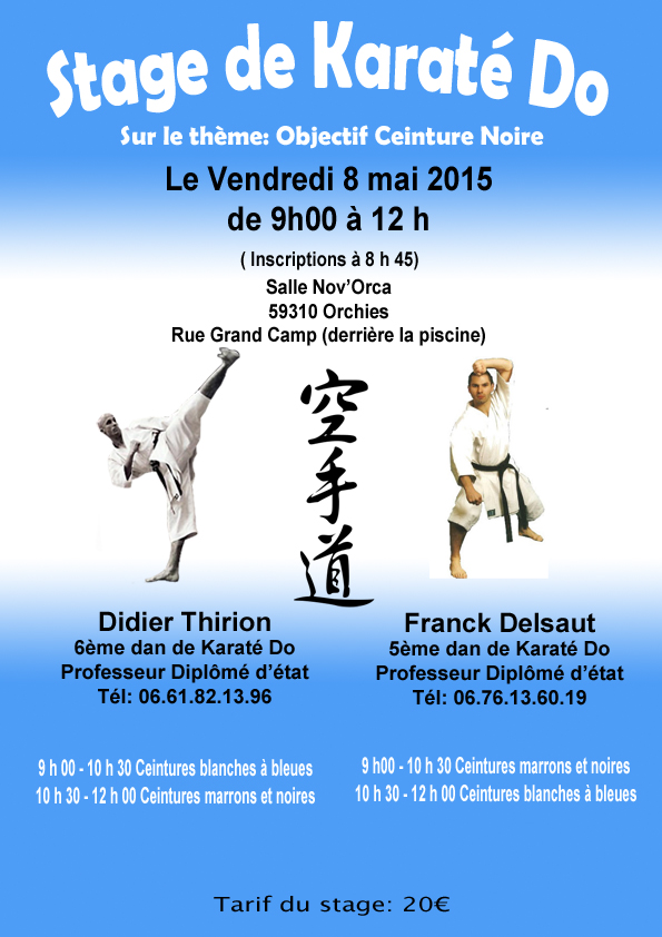 Stage-Didier-Franck2015_vendredi8